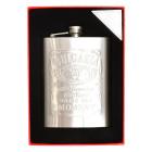 Стилна метална манерка за уиски с надпис България