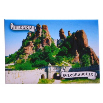 Магнитна метална пластинка - картичка - Белоградчишките скали