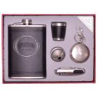 Луксозен подаръчен комплект, включващ метална манерка , дозатор, метална чашка, джобно ножче и ключодържател - пепелник