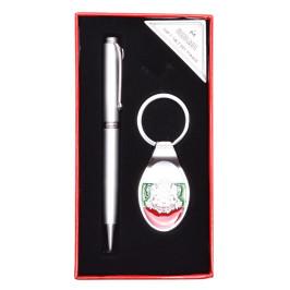 Луксозен подаръчен комплект, включващ ключодържател и химикал