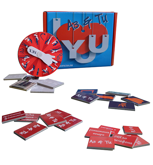 Подаръци за Свети Валентин - еротични игри