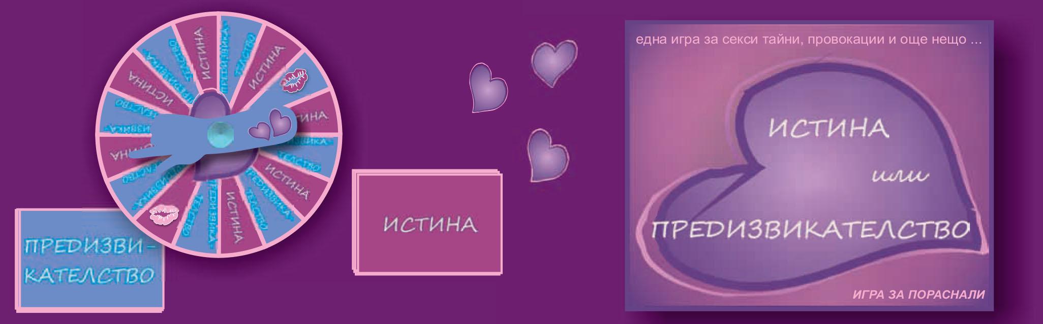 подарък за свети валентин за жена